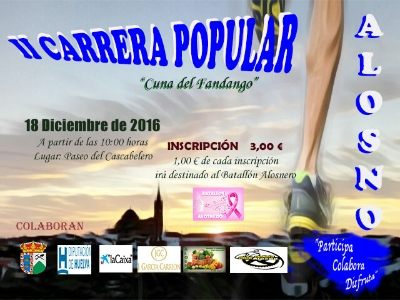 CARTEL DEFINITIVO CARRERA POPULAR 18 DICIEMBRE 2016